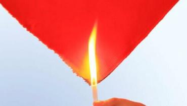 Flame Retardant Treatment of the Fabric