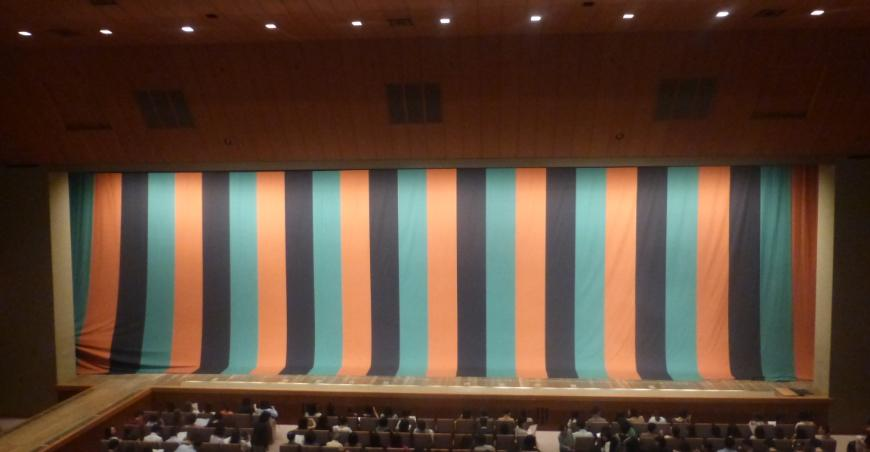 Stage Curtain Opening Styles